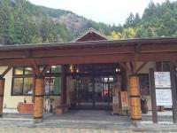 ツアーの後は「新稲子川温泉ユートリオ」で心も体もぽっかぽか。2017年にリニューアルしたばかりの温泉施設をゆっくりお楽しみください!