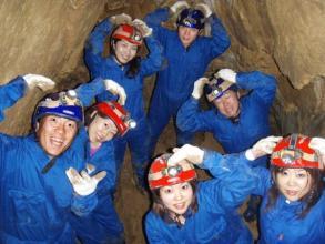 新見 洞窟探検(ケイビング)ツアー