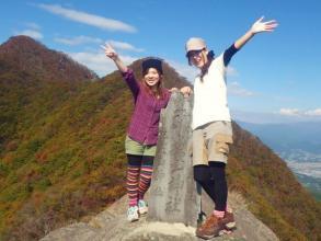 子持山トレッキングツアー