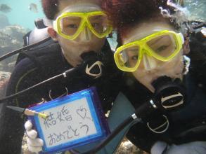 【アレンジ可能でカップルや記念日にもオススメ!】 さんごのお花畑体験ダイビング★VIPコース ◆写真付!