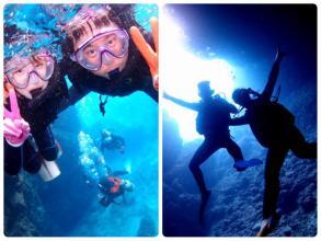 《人気の青の洞窟でシュノーケリングも体験ダイビングも楽しめる!高画質写真&動画無料!》 ボートで楽々エントリー!青の洞窟シュノーケル&青の洞窟体験ダイビングセット ◆写真つき