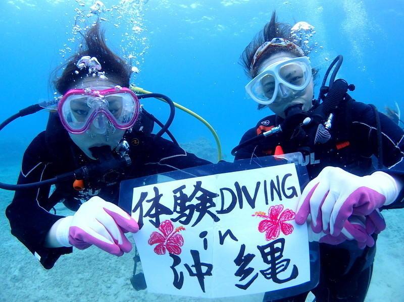 沖縄本島(崎本部ビーチ) 体験ダイビング