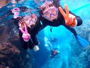 《モニター》【2歳から参加OK!高画質な写真!】 ボートで楽々エントリー!青の洞窟シュノーケリング ◆写真つき