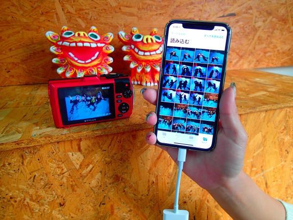 ツアー中の写真をCD-Rで無料プレゼント!iphoneの方は20秒ほどですぐにデータを取り込むことも可能。