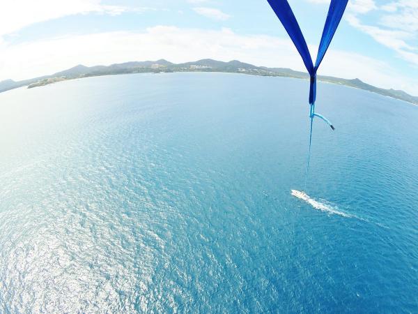 名護湾の絶景を空から楽しもう!
