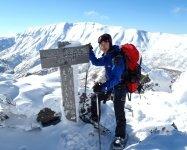 えぼし岳山頂に登頂、標高1681m