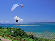 沖縄本島 南部(知念岬) パラグライダー