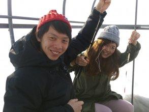 札幌 ワカサギ釣り