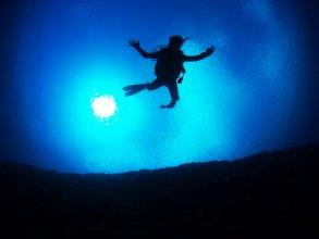 青の洞窟体験2回ダイビング
