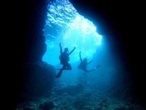青の洞窟 体験ダイビング