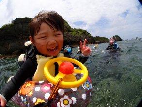 ボートで楽々エントリー!ちびっこお魚シュノーケル