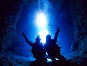 少人数完全貸切!ボートで行く青の洞窟体験ダイビング