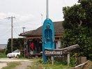 「馬立の岩屋」駐車場(その他「浦田海水浴場」、西之表市街地近郊の各地など)