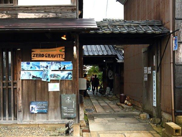 ゼログラビティー 滋賀事務所