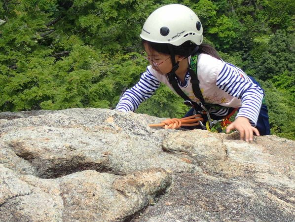 獅子岩1日コース