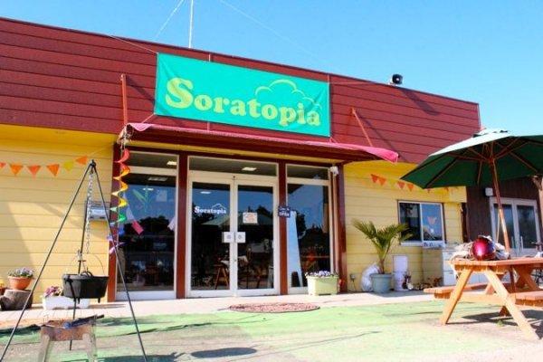 ソラトピアパラグライダースクール