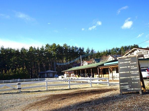 八ヶ岳ロングライディング クラブハウス