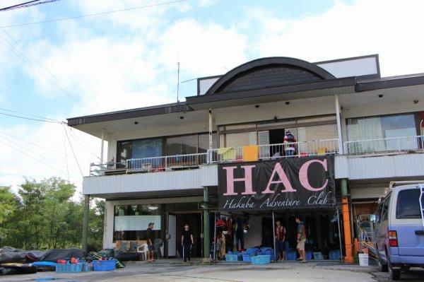 白馬アドベンチャークラブ(HAC)