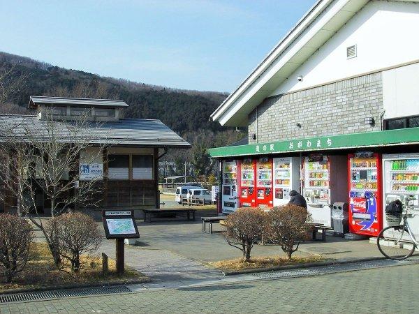 道の駅おがわまち(※自動販売機前)