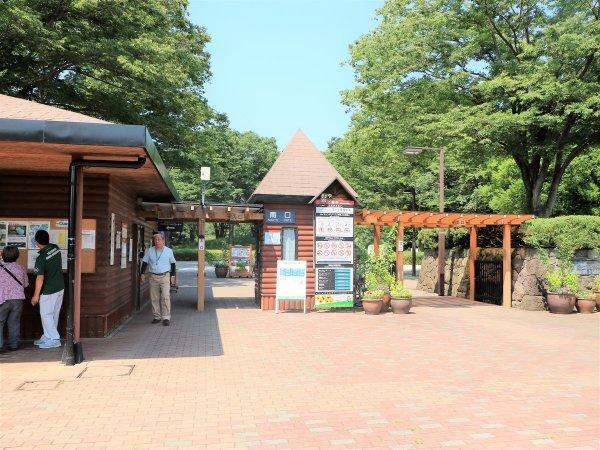 国営武蔵丘陵森林公園 【南口】