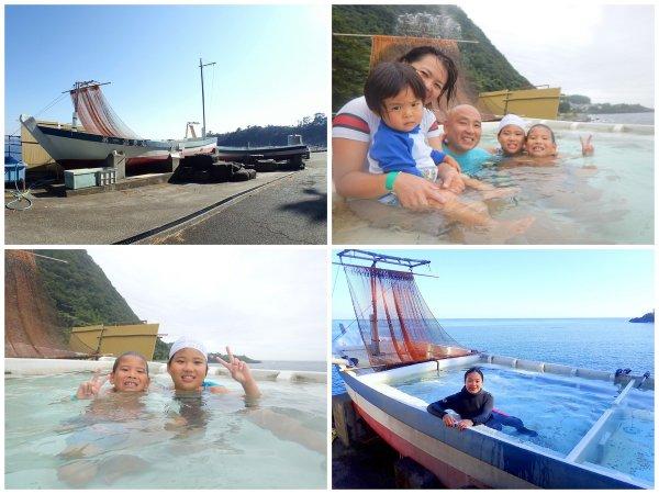 本物の船を改造した天然温泉「温泉丸」