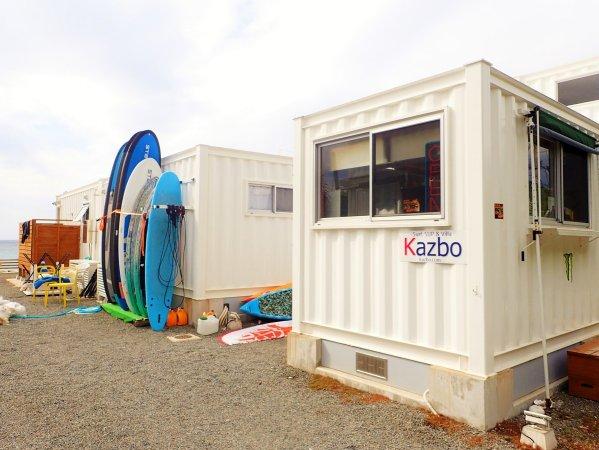 Kazbo(カズボ)
