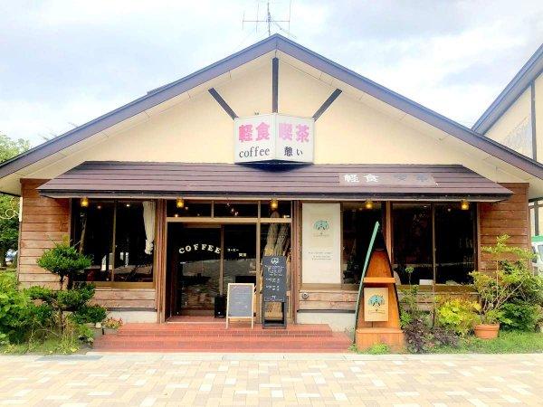 十和田湖ガイドハウス櫂