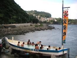 伊豆(城ヶ崎・富戸)体験ダイビング