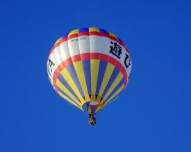 熱気球で空の旅へ出発!ふわり、上空1,000メートルへ。